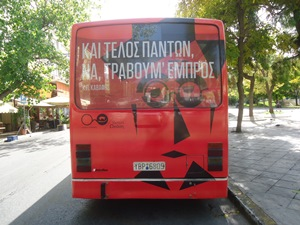Kavafis in Athens Streets!